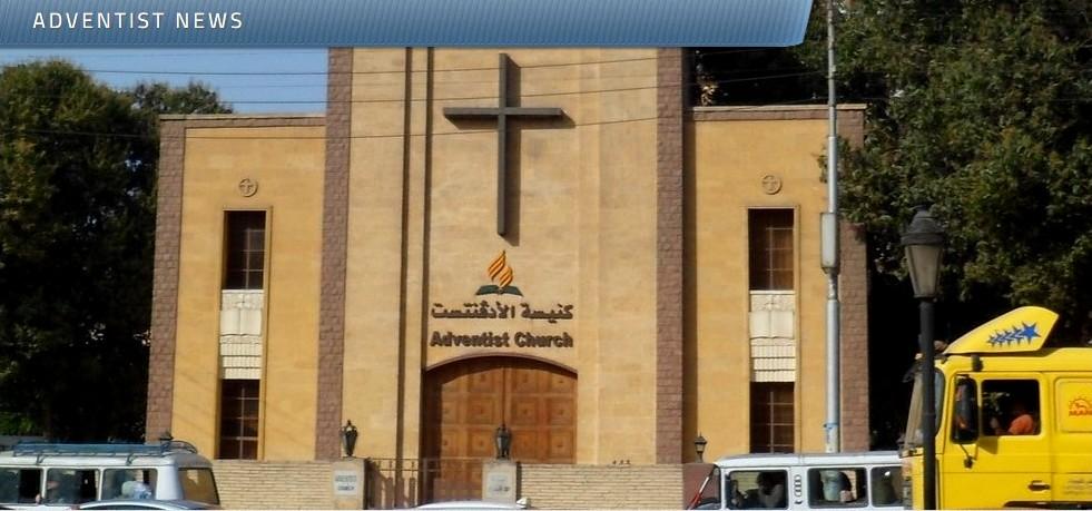 iglesia denominacion cristiana:
