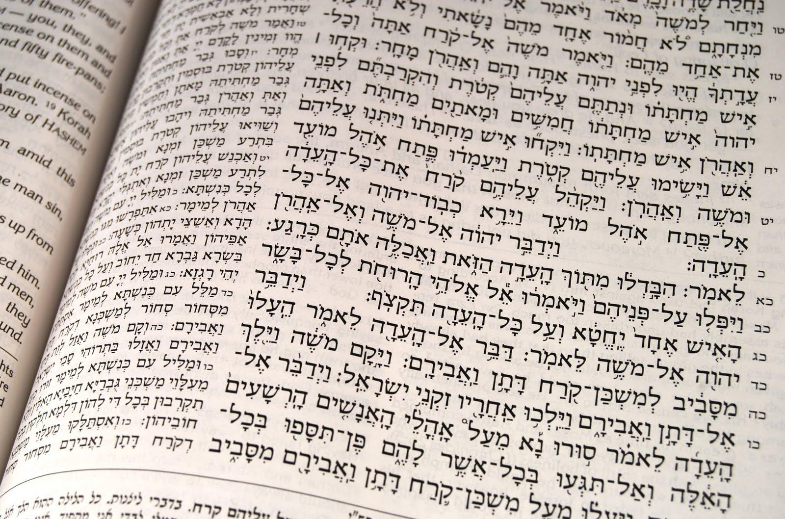 Para usar o banco é necessário conhecimento de Hebraico.