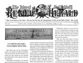 Desde el inicio de su ministerio hasta el final de su vida, la página impresa fue la principal aliada de Elena de White para la difusión de los mensajes.