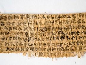 Autenticidad de Papiro fue certificado por varias universidades de los Estados Unidos.