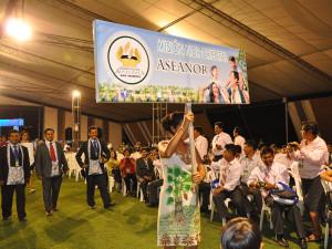 IX Congreso Nacional de Educadores Adventistas en Peru