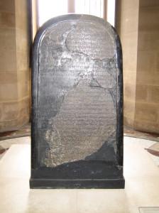 piedra-moabita