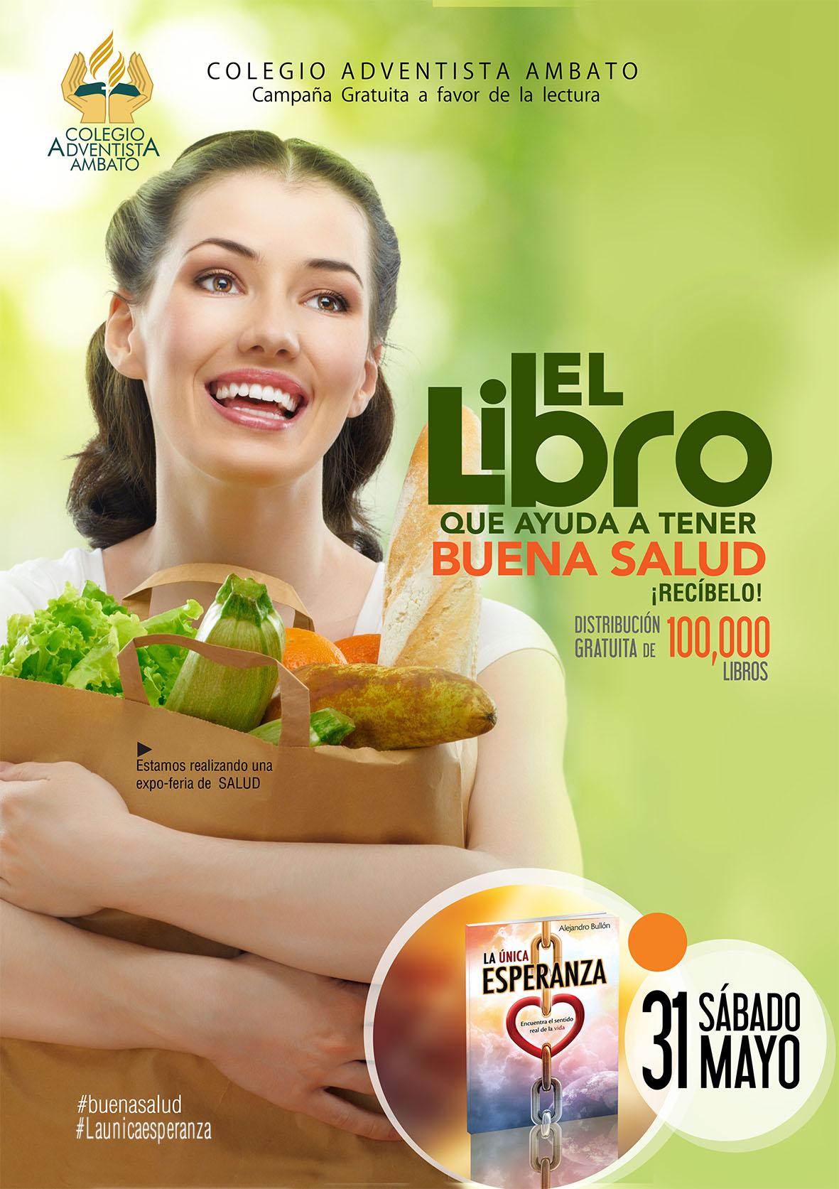 Afiche oficial de la tercera acción en la Campaña Gratuita a favor de la Lectura