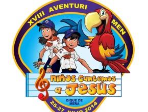 Afiche oficial del XVIII Aventituri, a realizarse en el norte de Ecuador