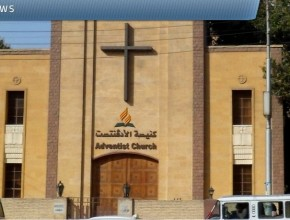 Iglesia del Cairo: Vista de la Iglesia Adventista en la capital de Egipto, el Cairo. Crédito: Wikicommons