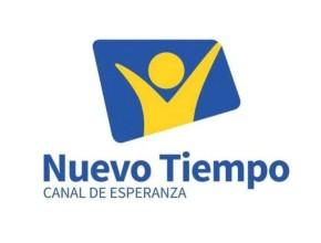Nuevo logo es el mismo, con adaptaciones de idiomas, para todo el sistema Hope Channel en el planeta.
